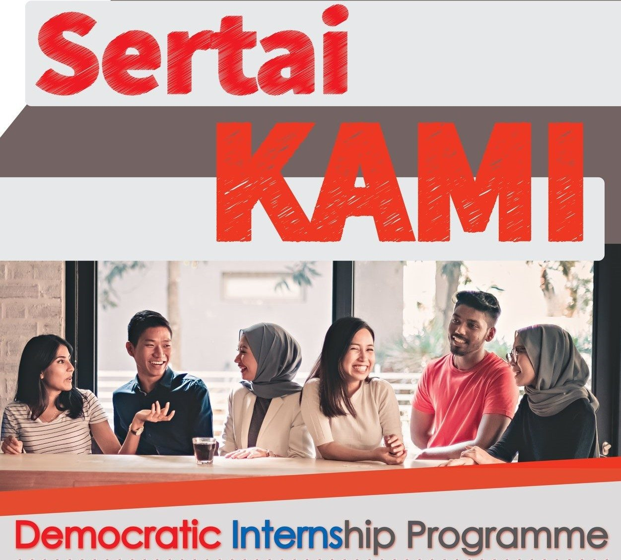 Democratic-Internship-Programme.jpg