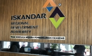 Iskandar-Regional-Development-Authority-IRDA.jpg