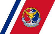 Malaysian_Maritime_Enforcement_Agency_apmm.png